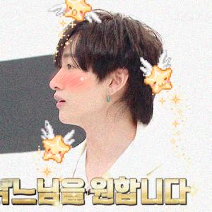 Super Junior Avatar ve İmzaları - Sayfa 4 8zjMDd