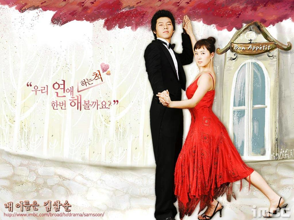 My Name is Kim Sam Soon / 2005 / Güney Kore / Online Dizi İzle