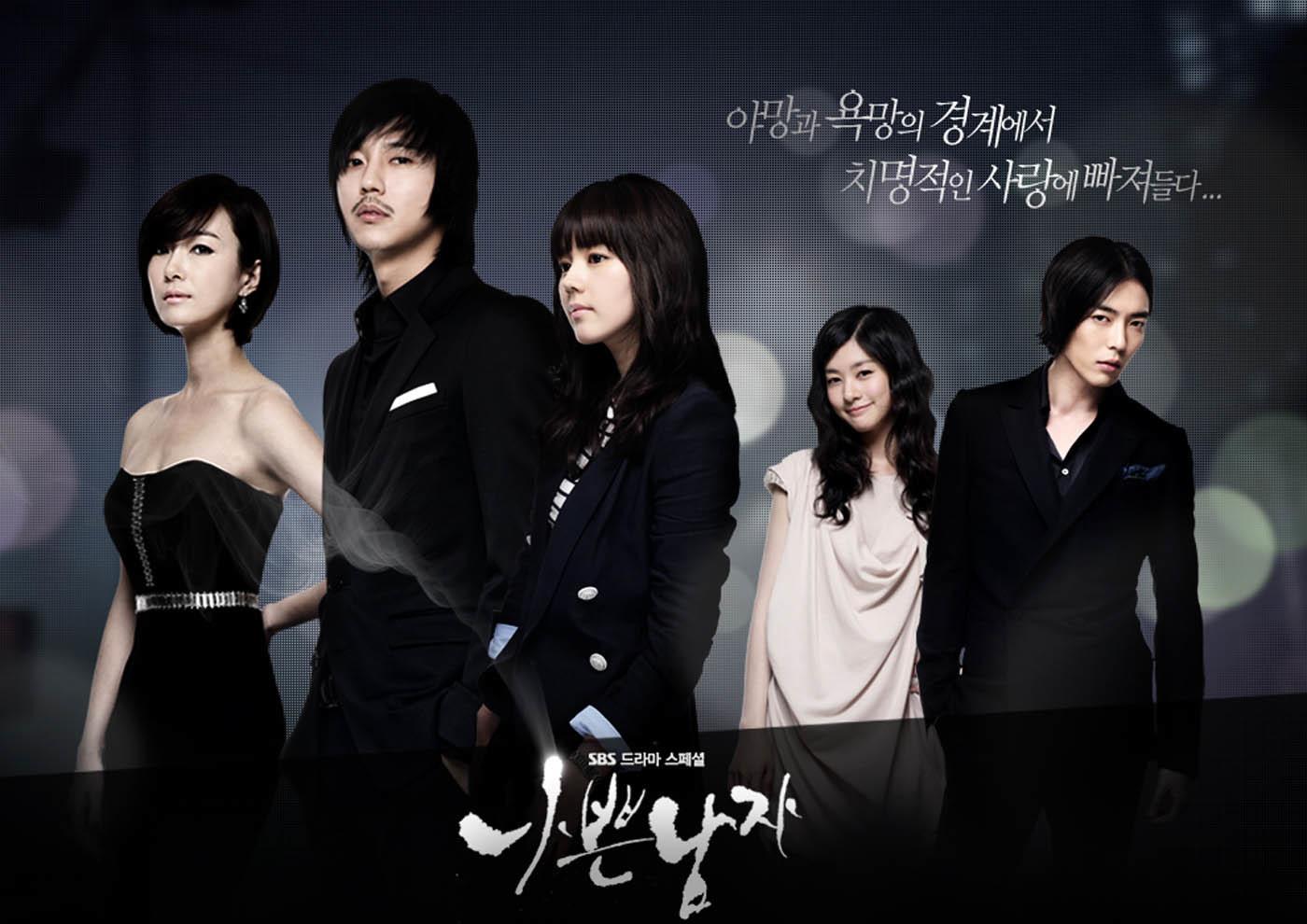 Bad Man / K�t� Adam / 2010 / G�ney Kore / Online Dizi �zle