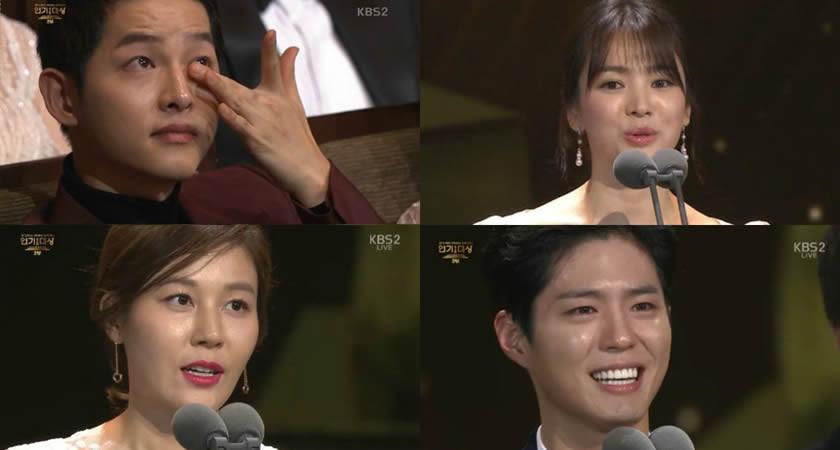 2016 KBS Drama Ödülleri Kazananları + Kırmızı Halı