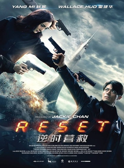 Reset - 2017 - BRRip -  Tek Link indir