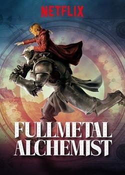 Fullmetal Alchemist 2018 Türkçe Dublaj izle