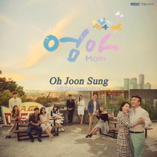 Mom /// OST /// Dizi Müzikleri