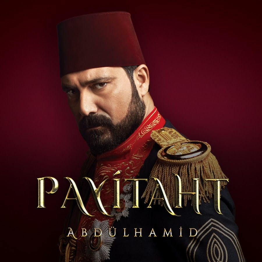 Payitaht Abdulhamid 142.Blm (12.03.2021) 1080p WEB-DL AAC H264