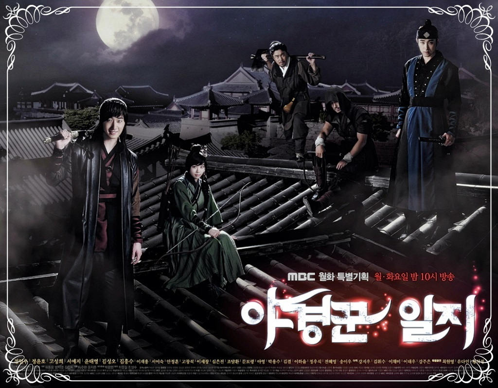 Night Watchman´s Journal / 2014 / Güney Kore / Online Dizi İzle