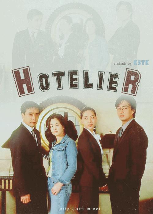 Hotelier / 2001 / Güney Kore / Mp4 / Türkçe Altyazılı