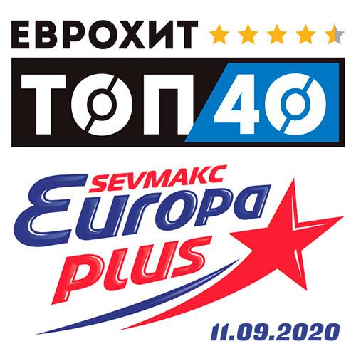 EuroHit Top 40 Europa Plus 2020 Eylül Ayı full albüm indir