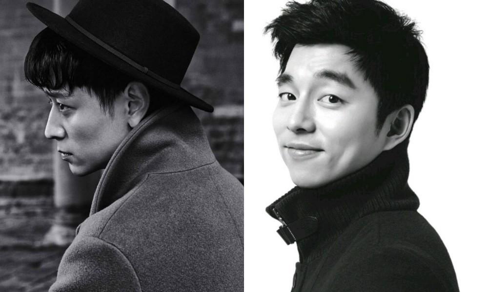 Gong Yoo ve Kang Dongwon Kuzen Çıktı! /// 29 Aralık 2016