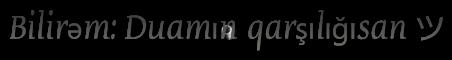 http://legend.az/user/imza/