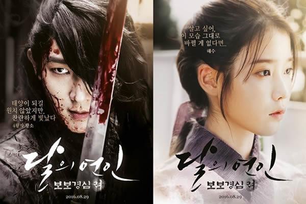"""""""Moon Lovers: Scarlet Heart Ryeo"""" Dizisinin 8 Karakter Afişi Yayımlandı"""
