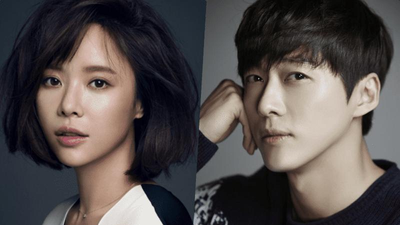 Nam Goong Min ve Hwang Jung Eum'dan Yeni Dizi! /// 14 Mart 2018