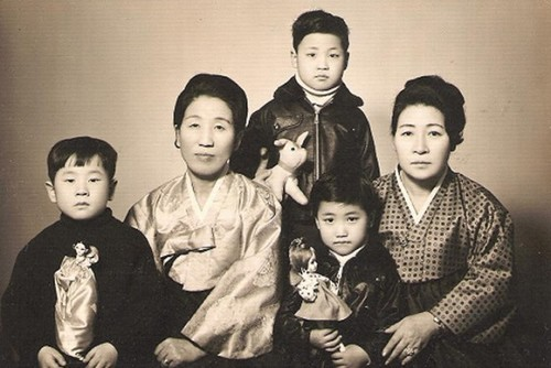 Koreanfamily