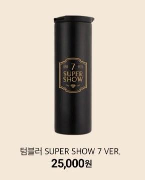 Super Show 7 İçin Tasarlanan Eşyalar By5lOj