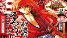 Rurouni Kenshin: Hokkaido-hen 2