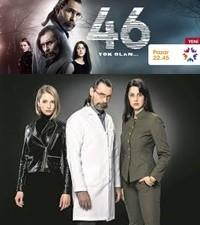 46: Yok Olan – 2016 HDTV XviD-720p-1080p Tüm Bölümler Güncel – Tek Link