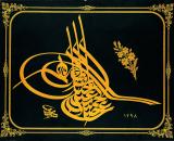 avatar_Tuğra