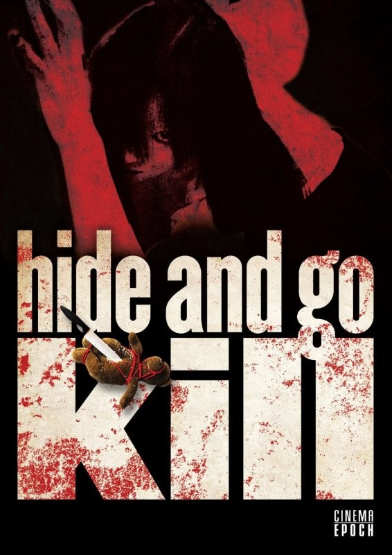 Hitori Kakurenbo / Hide and Go Kill / 2008 / Japonya / Online Film �zle