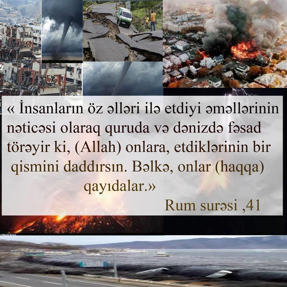 İslam gözəllikləri {4}