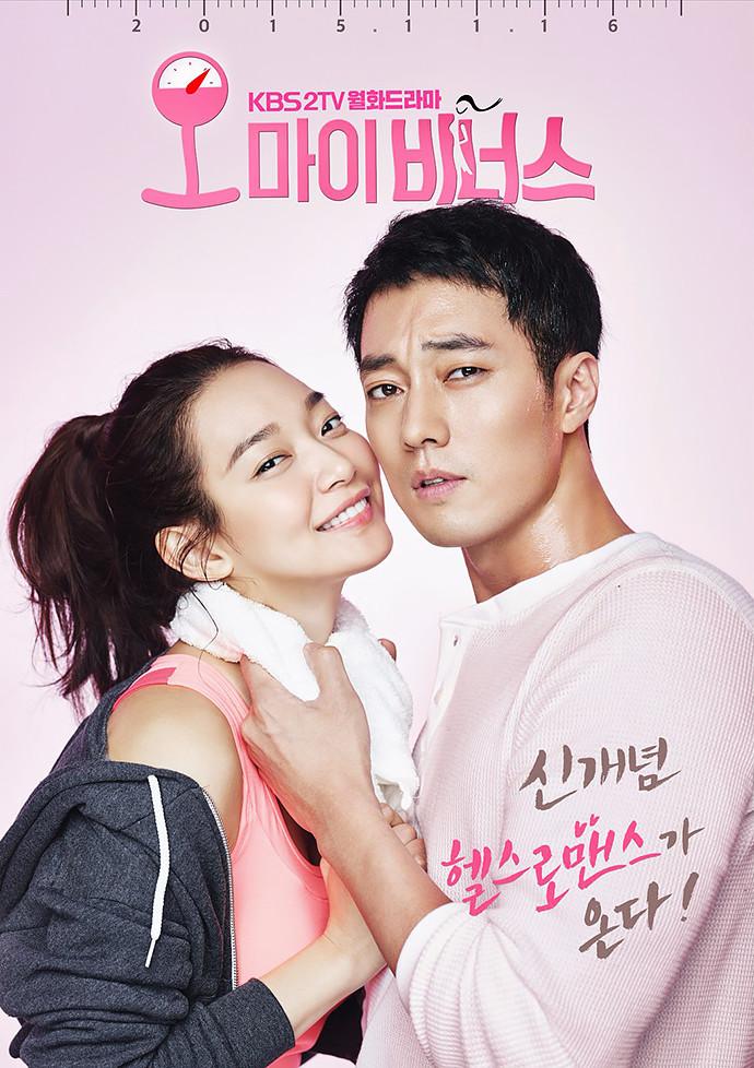 Oh My Venus / 2015 / Güney Kore / Online Dizi İzle