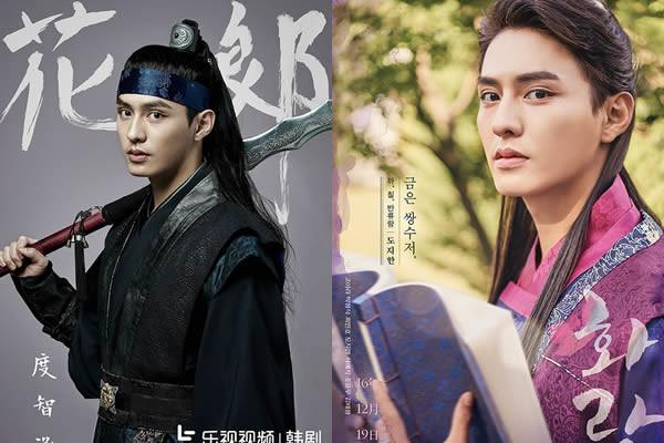 """""""Hwarang"""" Dizisinden Do Ji-Han'ın Karakter Fragmanı Yayımlandı"""