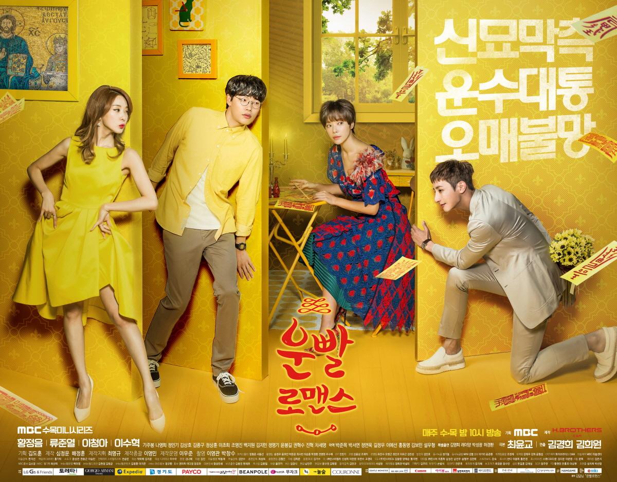 Lucky Romance / G�ney Kore / 2016 /// Dizi Tan�t�m�
