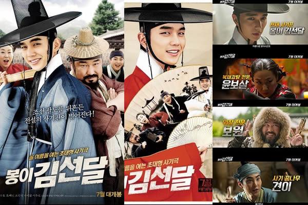 """""""Seondal: The Man Who Sells the River"""" Filminin İlk İki Afişi ve İlk Fragmanı Yayımlandı"""