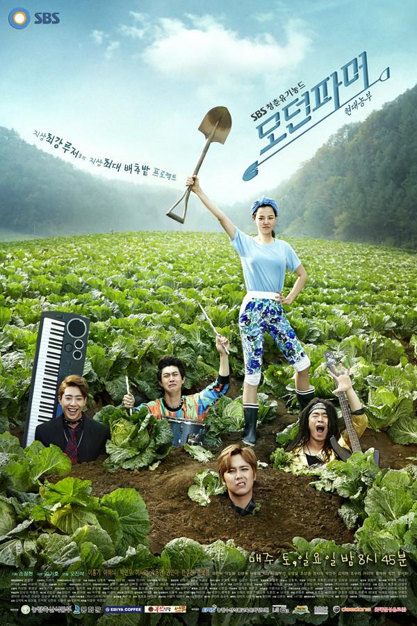 Modern Farmer / 2014 / G�ney Kore / Online Dizi �zle