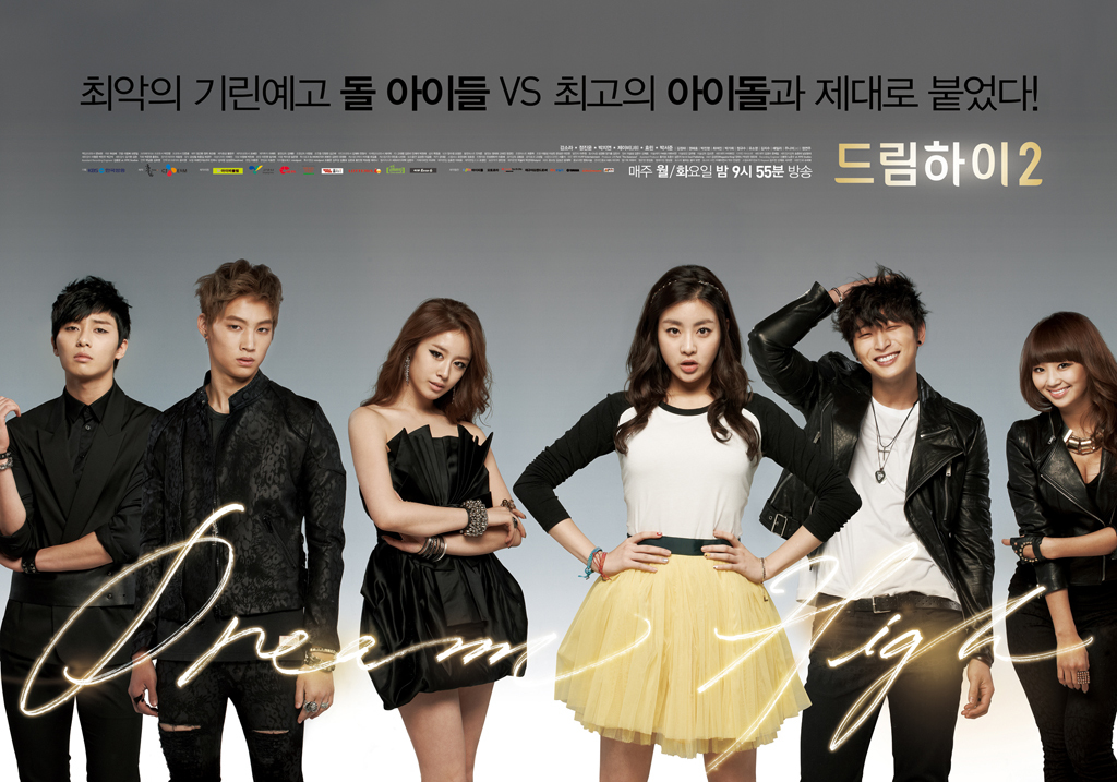 Dream High 2 / 2012 / G�ney Kore / Online Dizi �zle