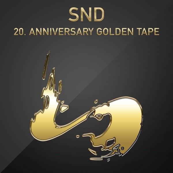SND (20TH Anniversary Golden Tape) [2020] Album full indir