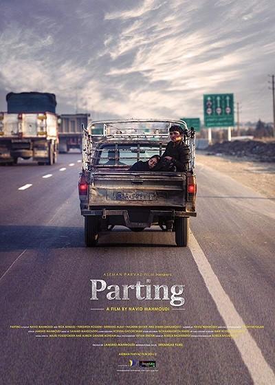 Parting – Raftan 2016 (HDTVRip – 1080p) Türkçe Dublaj indir