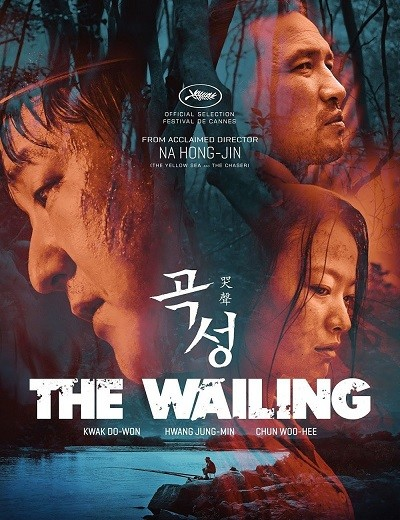 Kara Büyü – The Wailing 2016 ( BRRip – m1080p ) Türkçe Dublaj – Film indir