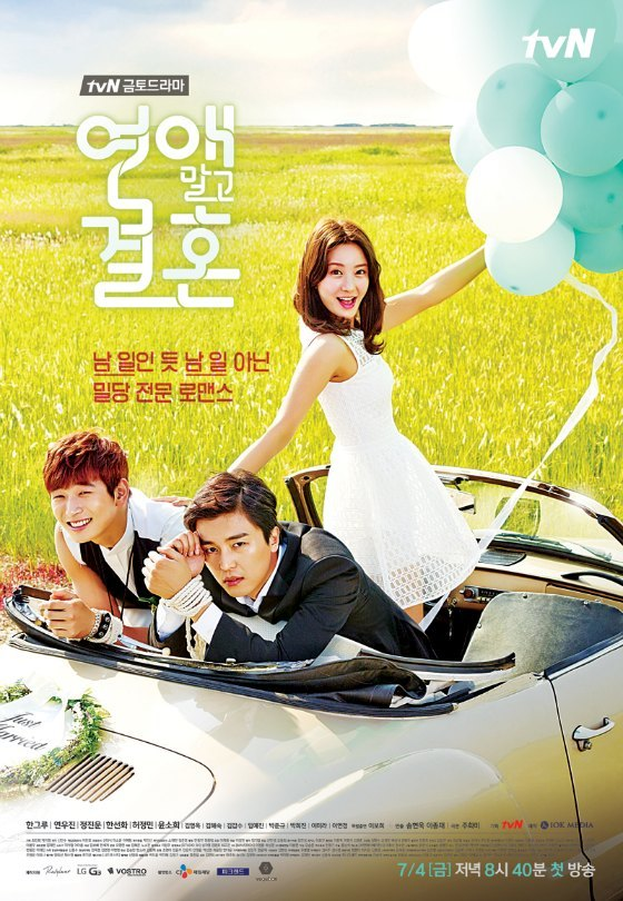 Marriage Not Dating / 2014 / Güney Kore / MP4 / Türkçe Altyazılı