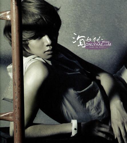Super Junior - BONAMANA Photoshoot - Sayfa 3 EmEWWg