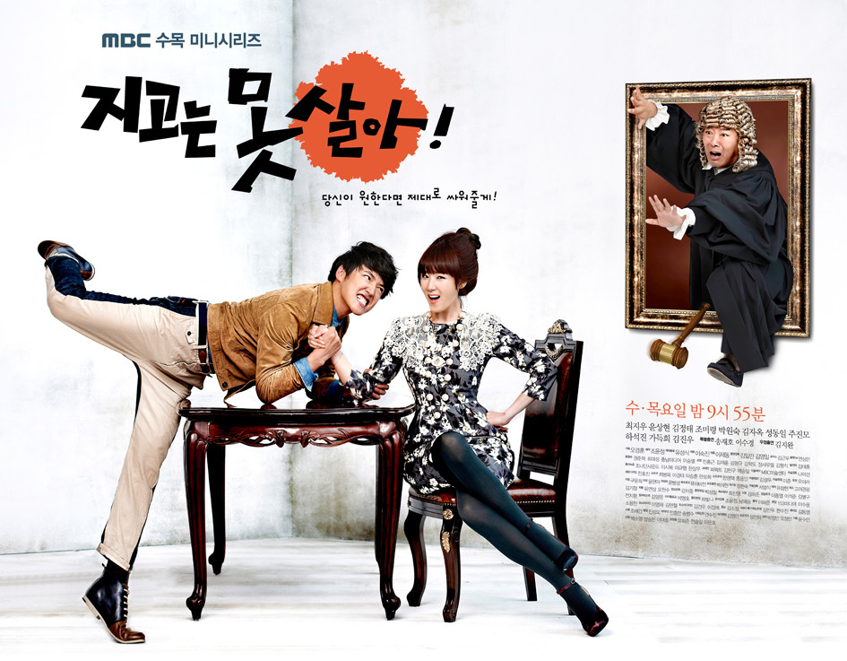 Can�t Lose / Jigoneun Motsala / 2011 / G�ney Kore / Online Dizi �zle