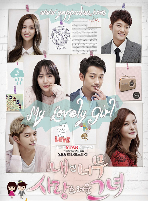 My Lovely Girl / 2014 / G�ney Kore / Online Dizi �zle