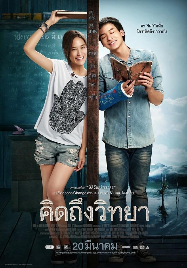Teacher's Diary / 2014 / Tayland / Online Film �zle