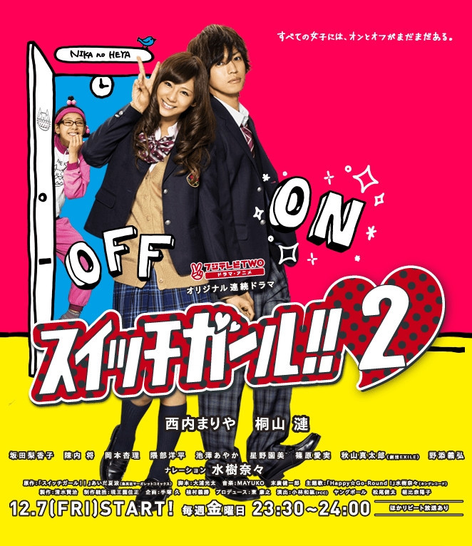 Switch Girl 2 / �altel K�z / 2013 / Japonya / MP4 / TR Altyaz�l�