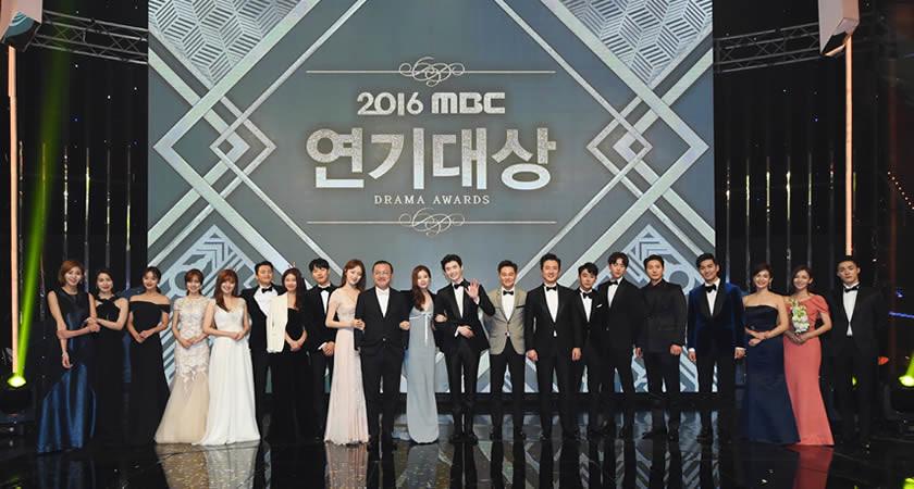 2016 MBC Drama Ödülleri Kazananları + Kırmızı Halı