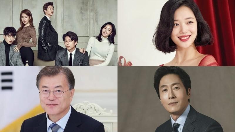 Kore'de 2017'nin Enleri! /// 14 Aralık 2017
