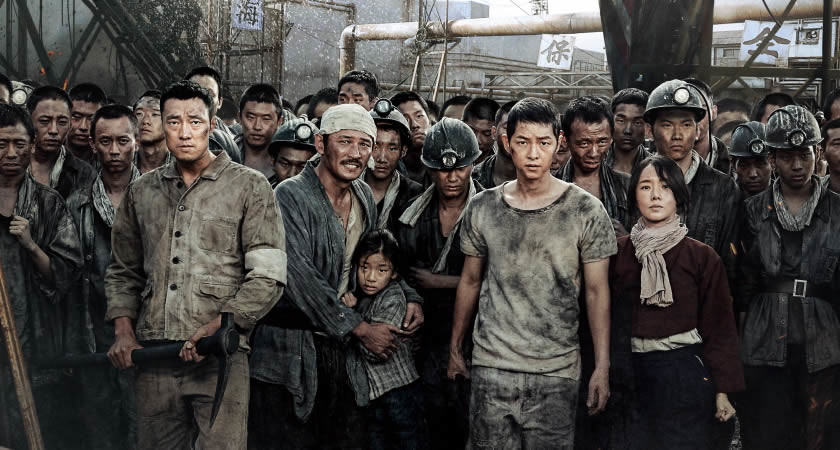 """""""Battleship Island"""" Filminin Ana Afişi ve Ana Fragmanı Yayımlandı"""