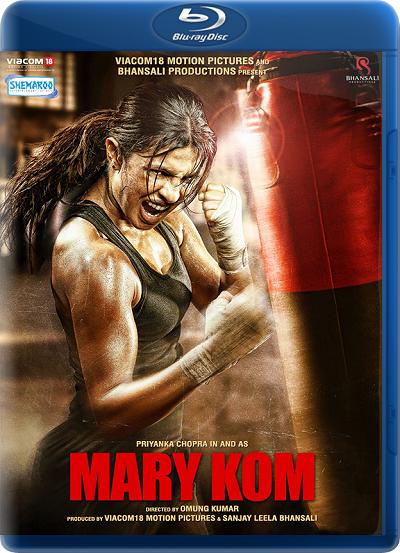 Mary Kom (2014) BluRay 720p Kota Dostu Türkçe Altyazı