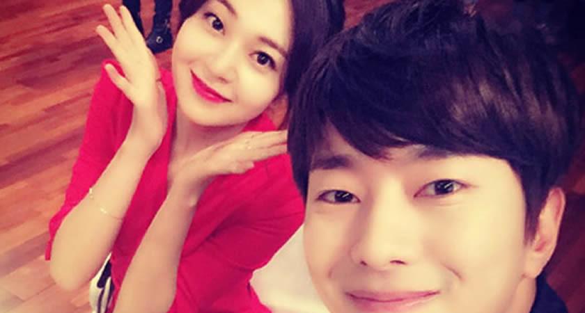 Baek Jin-Hee ile Yoon Hyun-Min'in Sevgili Oldukları Açıklandı