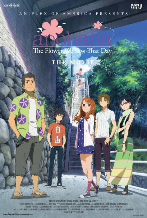 Ano Hi Mita Hana:Movie / 2013 / Online Anime Film İzle