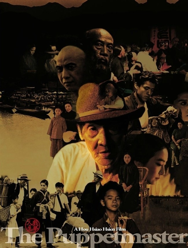 Puppetmaster / Xi Meng Ren Sheng / 1993 / Tayvan / Online Film �zle