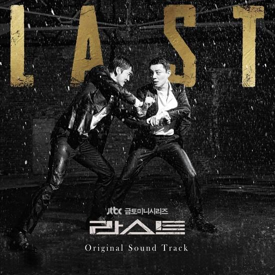 LAST /// OST /// Dizi Müzikleri