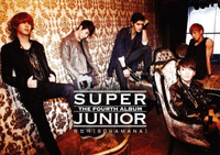 [ALBUM] SUPER JUNIOR - Bonamana Gmv5V2
