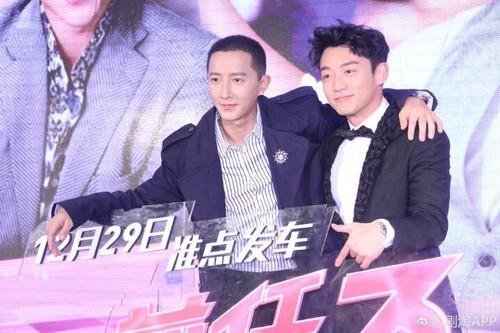 Hangeng/ 韩庚 / Who is Hangeng? - Sayfa 2 Gydbpv