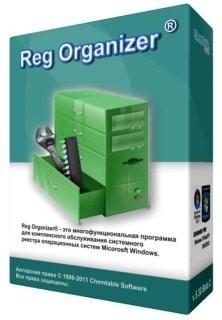 Reg Organizer 8.0 Full İndir