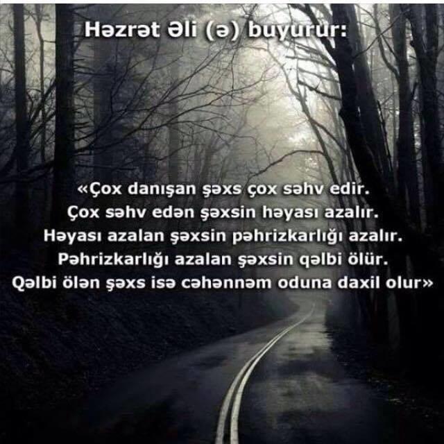 Sözlər