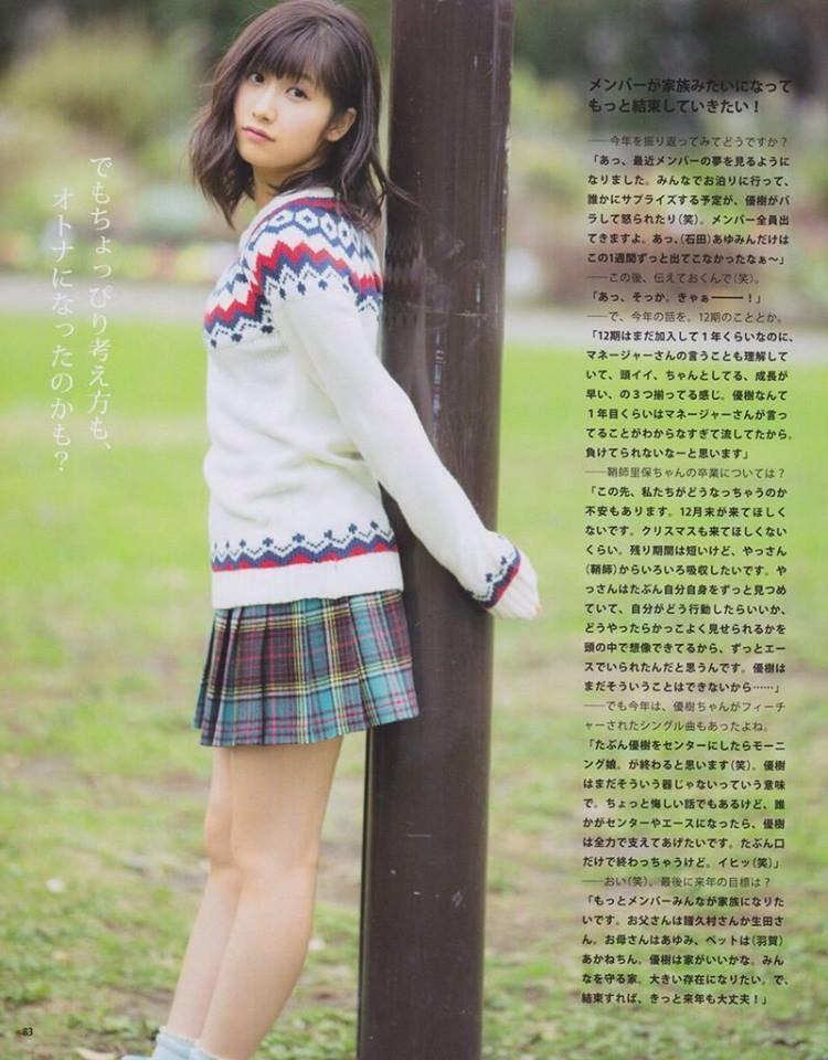 [Resim: JAPV8Q.jpg]